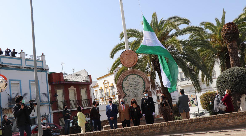 Cantillana rinde homenaje a la bandera en el Día de Andalucía